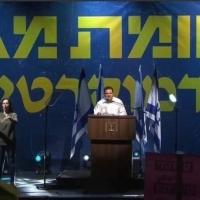 مشاركة عودة في مظاهرة تل أبيب بين الرفض والقبول