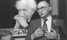 أبحاث جديدة: من معارضة دولة لليهود إلى منع دولة للفلسطينيين