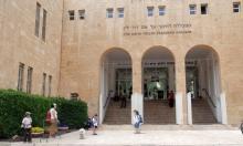 """القدس: فصل طلاب عرب بعد التحريض عليهم والسبب.. """"تهنئة برمضان"""""""