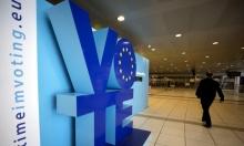 6 دول تشارك باليوم الأخير من انتخابات البرلمان الأوروبي