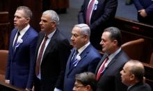 ليبرمان يرفض اقتراح نتنياهو والحريديين: الأزمة مستمرة