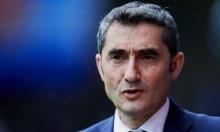 ماذا قال مدرب برشلونة بعد خسارة الكأس؟