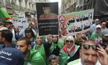 الجزائر: الانتخابات الرئاسية المرفوضة شعبيًا تسقط إجرائيًا