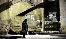 """""""قصص العابرين"""": تتويج فيلم عراقي يستمر لـ30 عاما"""