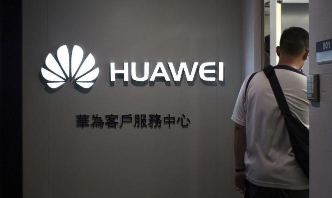 """الصين: """"طلب أميركا لحد نمو شركاتنا هو غزو اقتصادي"""""""