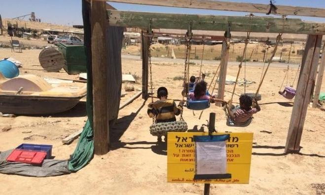 يزبك تطالب بإلغاء أمر هدم حديقة ألعاب الأطفال في قرية رخمة بالنقب