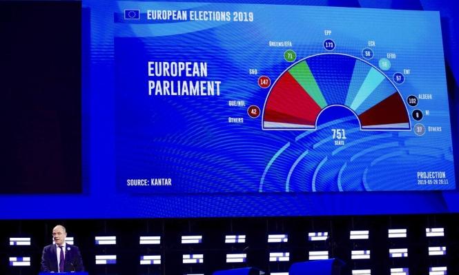 مناهضو التجربة الوحدوية يعززون مواقعهم في البرلمان الأوروبي