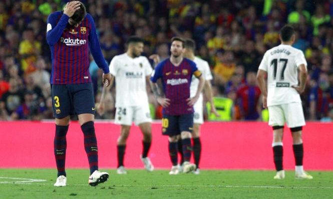 كأس الملك: فالنسيا يصعق برشلونة وينهي هيمنته