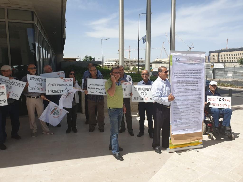 القدس: وقفة احتجاجية أمام مكتب مراقب الدولة ضد مخطط طنطور
