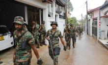 سريلانكا توقف حالة الطوارئ بعد تفجيرات أحد الفصح
