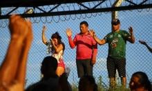 """البرازيل: 15 قتيلا خلال """"معركة"""" بين سجناء"""