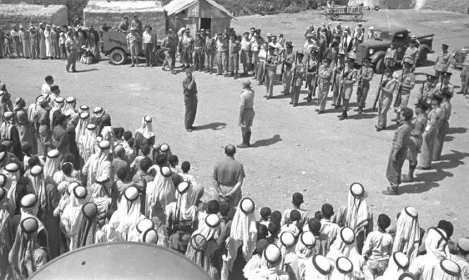 وثائق: الحكم العسكري ألغي بعد هدم وتحريش القرى المهجرة