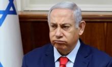 تحليلات: مصاعب تشكيل الحكومة مؤشر على نهاية نتنياهو