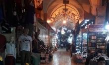 خان التجار بنابلس: 450 عاما من الحياة النابضة