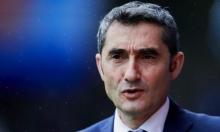 تقارير: برشلونة يستعد لإقالة مدربه فالفيردي