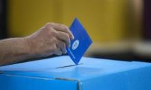 لجنة الانتخابات المركزية غير جاهزة ولا يوجد مصدر لتمويلها