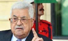 """عباس: """"صفقة القرن"""" مصيرها إلى الجحيم"""