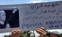 الجزائر: وفاة ناشط حقوقي خلال سجنه