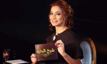 """إيقاف برنامج """"شيخ الحارة"""" في مصر بسبب """"الخروج عن القيم"""""""