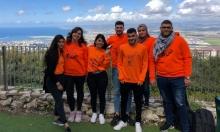 التجمع الطلابي يدين التحريض على طلاب عرب في القدس