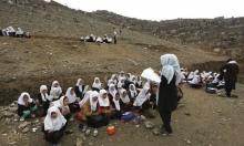 أفغانستان: الهجمات على المدارس تضاعفت 3 مرات