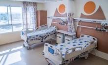 النائب شحادة لوزارة الصحة: أوقفوا سياسة التمييز العنصري في أقسام الولادة
