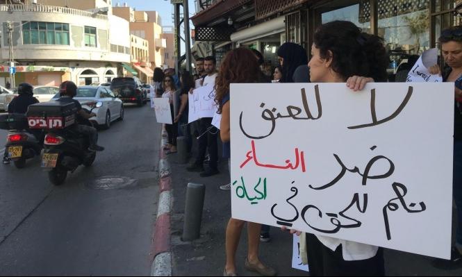 """""""المتابعة"""" و""""القطرية"""" تدعوان لإنجاح المظاهرة في يافا غدا"""