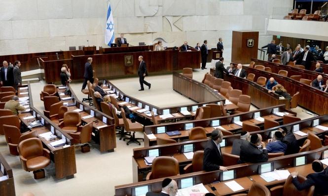 لجنة برلمانية تقر قانون حل الكنيست تمهيدا للمصادقة النهائية