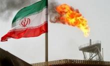هبوط حاد بصادرات النفط الإيرانية