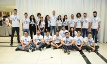 الناصرة: مؤتمر حول مفاهيم جديدة لعالم الهايتك والشباب