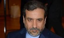 """إيران: """"نحن مستعدون للحرب مع أميركا لكن نؤيد الحوار"""""""