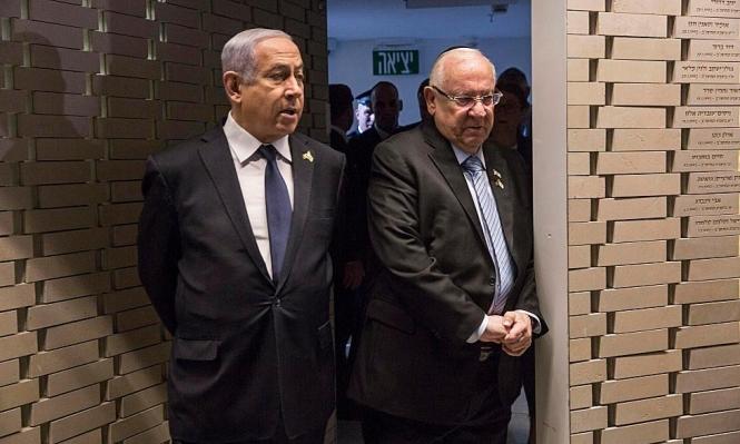 12ad37b41de4d ساعة الانتخابات تدق  مساعي نتنياهو في اتجاهين متعاكسين