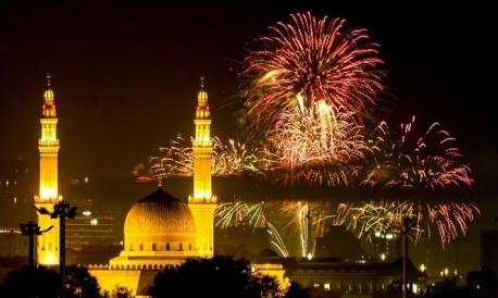 عطلة عيد الفطر المدرسية 4 أيام تبدأ الثلاثاء 4 حزيران