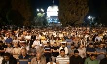 """دعوات فلسطينية لـ""""مليونية الأقصى"""" لإحياء ليلة القدر"""