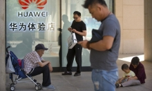 """كيف تؤذي الصين نفسها في ردها على حظر """"هواوي""""؟"""