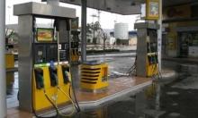 خفض أسعار الوقود فجر السبت المقبل