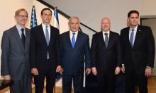 """نتنياهو يبحث مع كوشنر تأثير الانتخابات الإسرائيلية على """"صفقة القرن"""""""