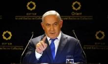 نتنياهو يكشف عن قمة أمنية أميركية روسية في القدس