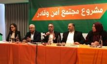 الموحدة والتجمع: صوتنا مع حل الكنيست أملا بأقل عنصرية وأكثر تمثيلا للعرب