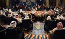قمتان خليجية وعربية بمكة تهيمن عليها التوترات مع إيران