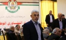 """""""صفقة القرن"""": السنوار يدعو البحرينيين للاحتجاج على ورشة المنامة"""