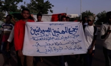 السودان: المفاوضات لا تزال متوقفة وقتيل آخر بـرصاص العسكر
