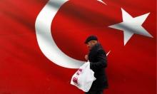 الاقتصاد التركي يخرج من الركود بعد تراجع العام الماضي