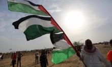 """الغزيون يتظاهرون في """"يوم القدس العالمي"""""""