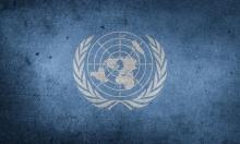 أول امرأة تتولى منصب مديرة مكتب الأمم المتحدة