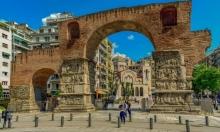 اليونان ومقدونيا الشمالية تحلّان نزاعًا عمره عقود