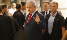"""رياح الانتخابات الإسرائيلية ترحّل """"صفقة القرن"""""""