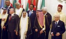 """القمة الطارئة في مكة تدين """"التدخلات الإيرانية"""" بالمنطقة والعراق يعترض"""