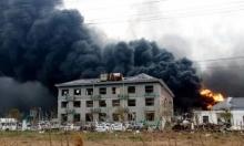 روسيا: انفجار بمصنع متفجرات يسفر عن عشرات الإصابات