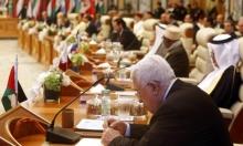 القضية الفلسطينية تطغى على القمة الإسلامية